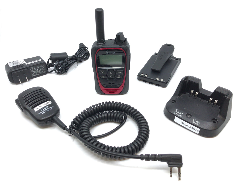[レンタル]IP500Hスピーカーマイクセット