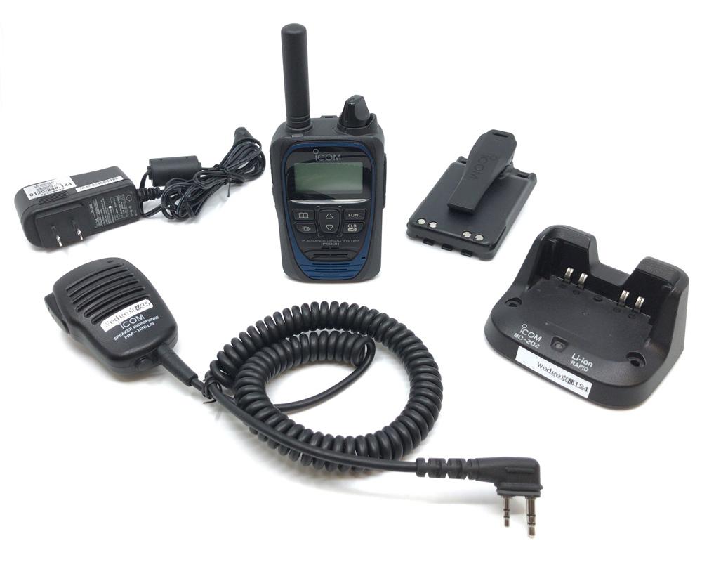 [レンタル]IP501Hスピーカーマイクセット