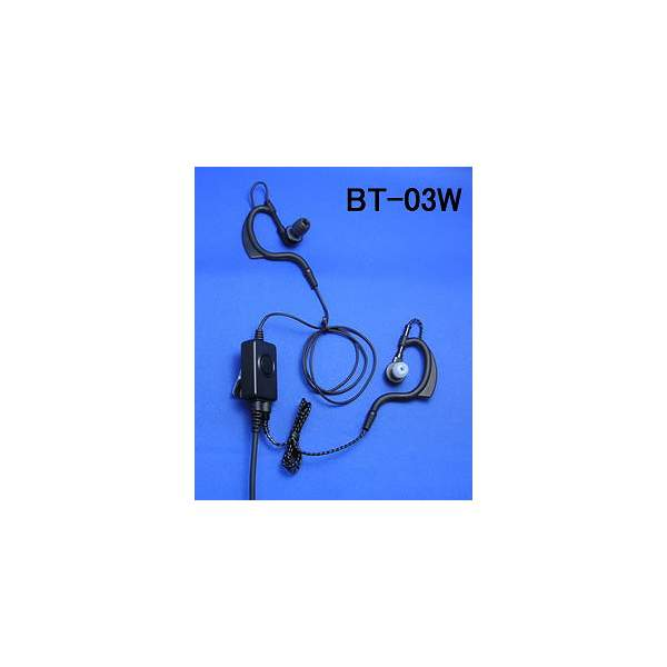 BT-03W