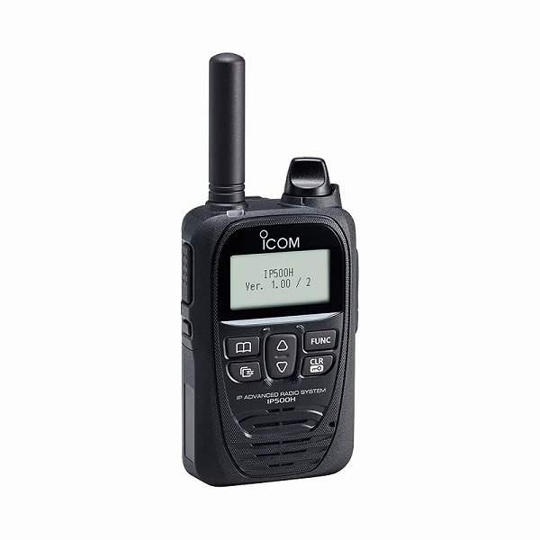 IP500H