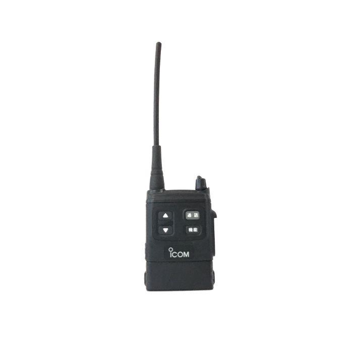IC-5010