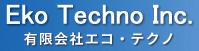 エコテクノ(Eko Techno)